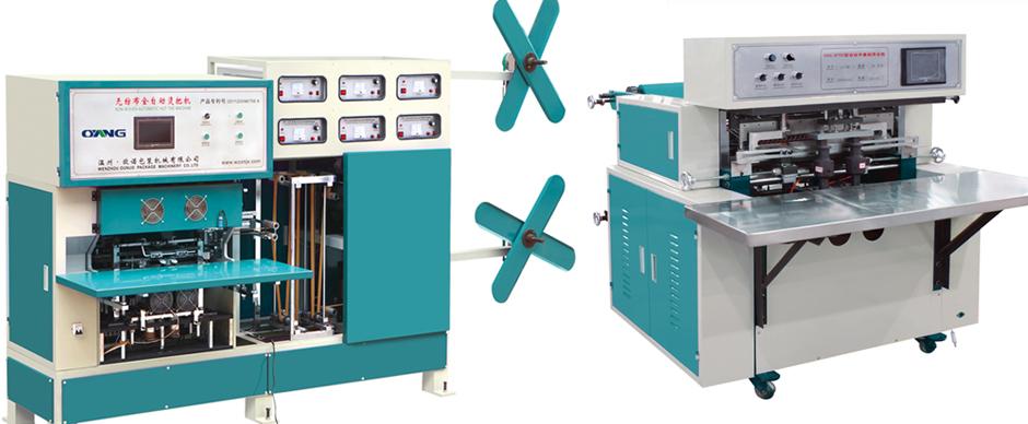 JK Paper Cup Machine Co